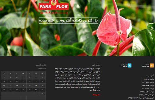 pf-parsflor
